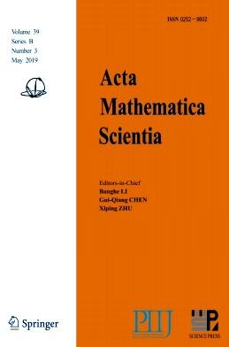 Acta Mathematica Scientia(English Series)杂志