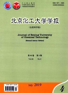 北京化工大学学报杂志