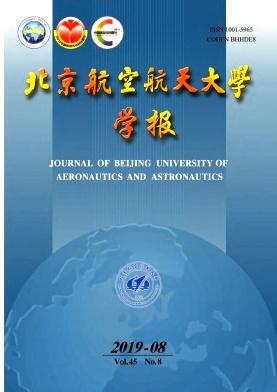 北京航空航天大学学报杂志