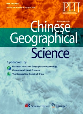 Chinese Geographical Science杂志