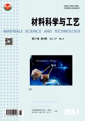 材料科学与工艺杂志