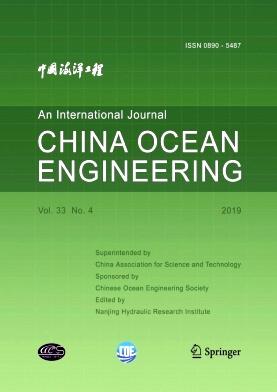 China Ocean Engineering杂志