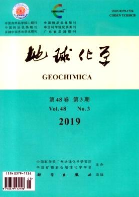 地球化学杂志