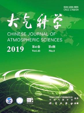 大气科学杂志