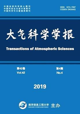 大气科学学报杂志