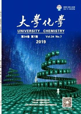 大学化学杂志