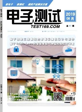 电子测试杂志