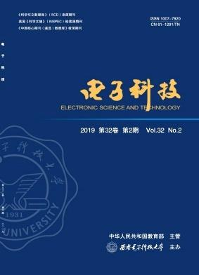 电子科技杂志