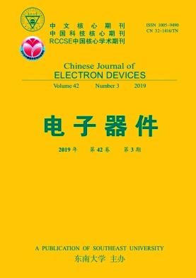 电子器件杂志