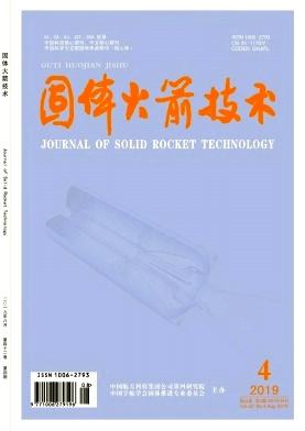 固体火箭技术杂志