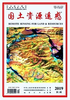 国土资源遥感杂志