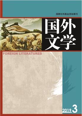 国外文学杂志