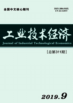 工业技术经济