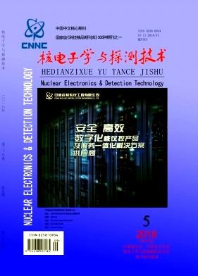 核电子学与探测技术杂志