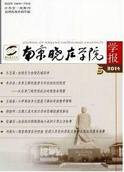 黑龙江冶金杂志