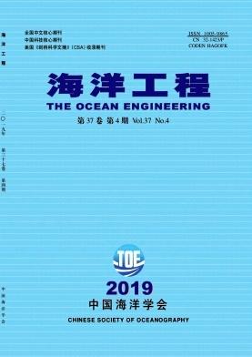 海洋工程杂志