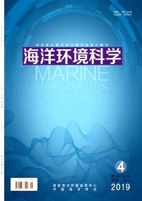 海洋环境科学杂志