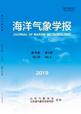 海洋气象学报杂志