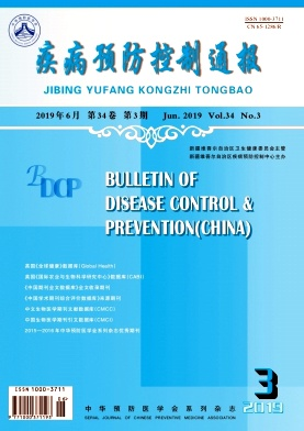 疾病预防控制通报杂志