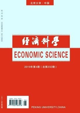 经济科学杂志