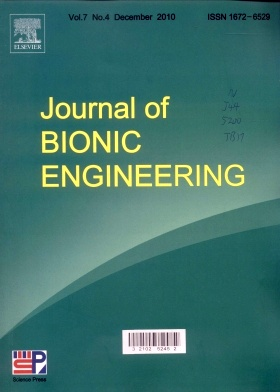 Journal of Bionic Engineering杂志