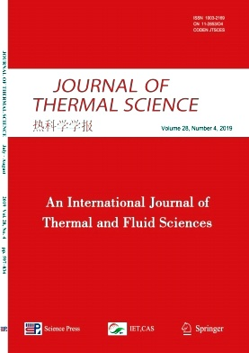 Journal of Thermal Science杂志