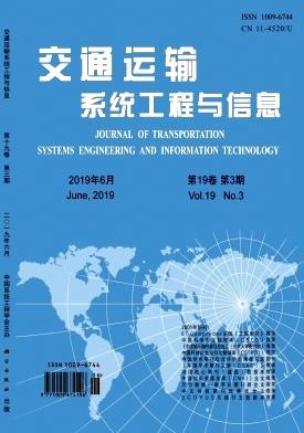 交通运输系统工程与信息杂志
