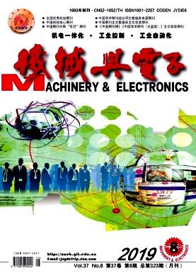 机械与电子杂志