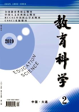 教育科学杂志
