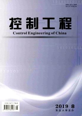 控制工程杂志