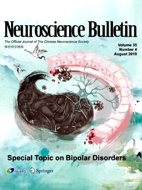 Neuroscience Bulletin杂志
