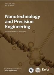 纳米技术与精密工程杂志