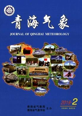 青海气象杂志