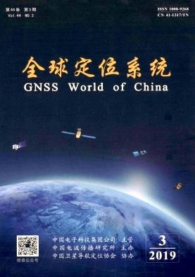 全球定位系统杂志