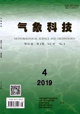 气象科技杂志