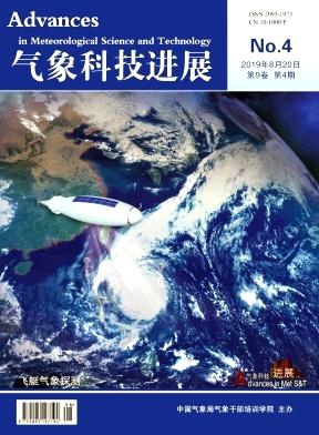 气象科技进展杂志