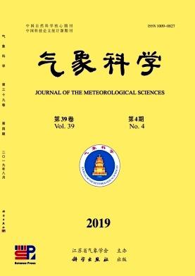 气象科学杂志