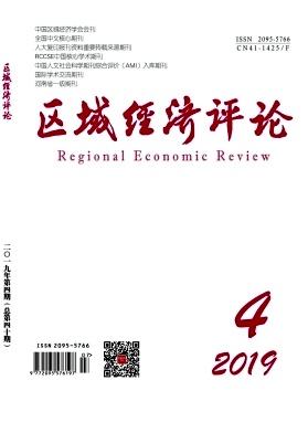 区域经济评论杂志