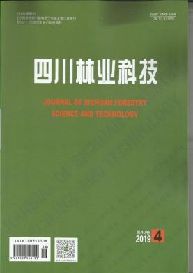 四川林业科技杂志