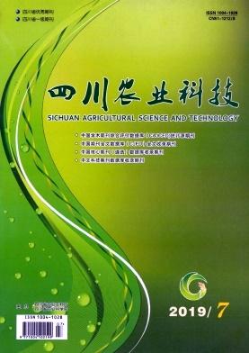 四川农业科技杂志