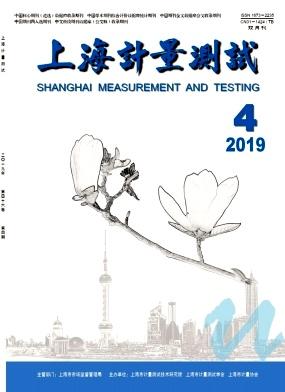 上海计量测试杂志