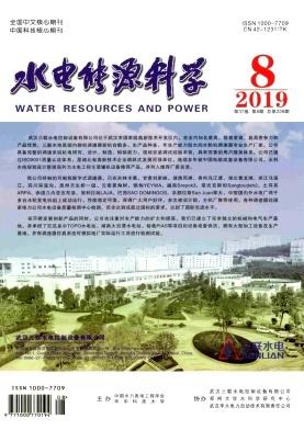 水电能源科学杂志