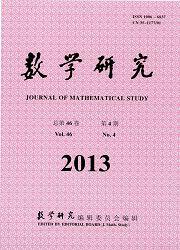 数学研究杂志