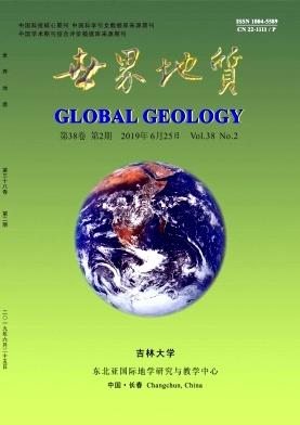 世界地质杂志