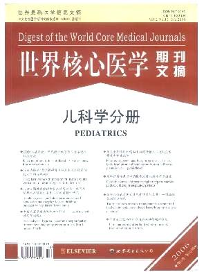 世界核心医学bob电竞唯一官网文摘杂志