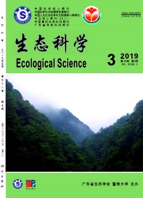 生态科学杂志
