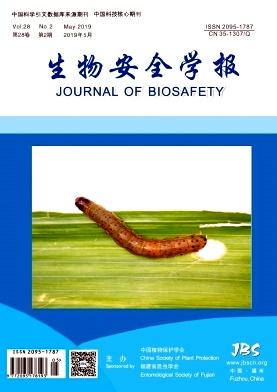 生物安全学报杂志