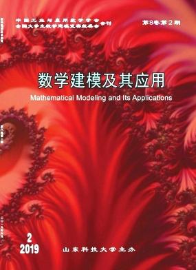 数学建模及其应用杂志