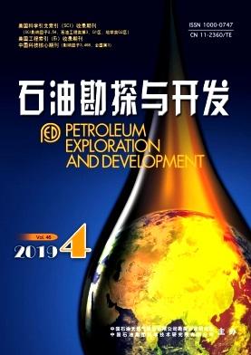 石油勘探与开发杂志