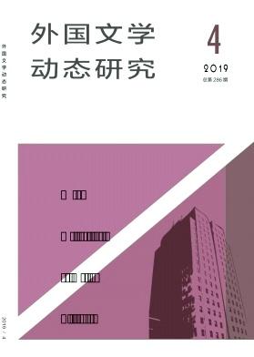 外国文学动态杂志